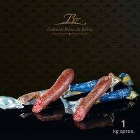 Belloterra Salchichón Cular de Bellota Ibérico 1 kg • Presentación y Corte • AtracoM • Comercio Cashback
