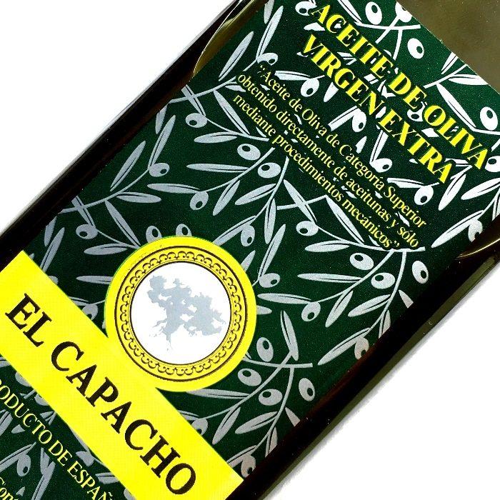 El Capacho Aceite de Oliva Virgen Extra Monovarietal Arbequino AtracoM Comercio Cashback