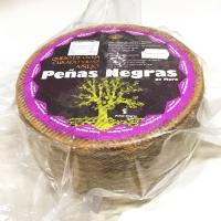 Peñas Negras Queso de Oveja Añejo • Pieza 2 kg • AtracoM Comercio Cashback