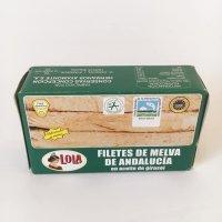 Lola Melva Andalucía Aceite de Girasol • AtracoM Comercio Cashback